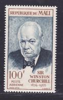 MALI AERIENS N°   31 ** MNH Neuf Sans Charnière, TB (D8444) Winston Churchill - 1965 - Mali (1959-...)