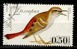 Bulgarie - Bulgarien - Bulgaria 2014 Y&T N°4398 - Michel N°(?) (o) - 0,50l Agrobate - Used Stamps