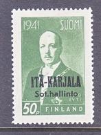 RUSSIAN  OCCUP.  FINLAND  KARALIA  N 16  * - 1919 Occupation: Finland