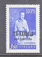 RUSSIAN  OCCUP.  FINLAND  KARALIA  N 20  * - 1919 Occupation: Finland