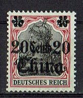 China 1906/1919 // Mi. 42 * - Deutsche Post In China