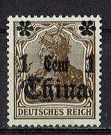 China 1906/1919 // Mi. 38 II (*) - Deutsche Post In China