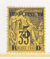 FRENCH  INDOCHINA  1  Perf  14 X 13 1/2   * - Indochina (1889-1945)