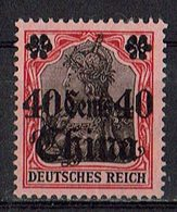 China 1906/1919 // Mi. 43 II (*) - Deutsche Post In China