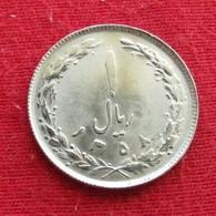Iran 1 Rial 1979 / SH 1358 KM# 1232  Lt 604  Irão Persia Persien - Iran