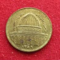 Iran 1 Rial 1980 / SH 1359 KM# 1245  Lt 506  Irão Persia Persien - Iran