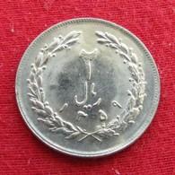 Iran 2 Rials 1980 / SH 1359 KM# 1233  Lt 739  Irão Persia Persien - Iran