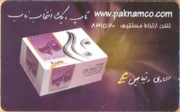 Iran - TCI, IN-Telecom-chip 142, Paknamco, Used As Scan - Iran