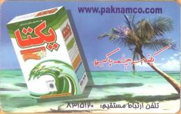 Iran - TCI, IN-Telecom-chip 140, Paknamco, Used As Scan - Iran