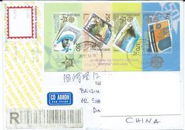 Macedonia 2018.Par Avion - R - Letter Via China.motive Stamp - 2005 The 50th Ann. EUROPA Stamps.full Serial S/S- 2 Scans - Macédoine
