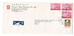 CHINE  /  4  TIMBRES  SUR  LETTRE  De  1977  /  FORMOSA  SHINY  ENTERPRISE  COMPANY  LIMITED , TAIPE , TAIWAN - 1949 - ... République Populaire