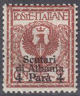 SCUTARI Ufficio Postale Italiano  - 1915 - Unificato 9 Nuovo Senza Tracce Di Linguella. - 11. Oficina De Extranjeros