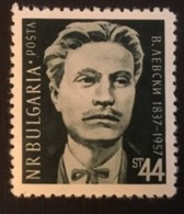 BULGARIA - MH* - 1957 - # 972 - Gebruikt