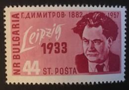 BULGARIA - MNH** - 1957 - # 971 - Usati