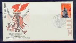 South Korea/1979 60th Anniv. Of Samil Independence Movement Fdc / Mnh.good Condition - Storia