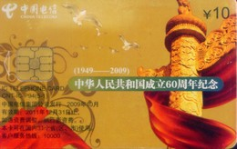 China Telecom Chip Cards, CNT-IC-P94(5-1), 60th Anniversary Of National Day, Shenzhen Special Economic Zone(1pcs) - Cina