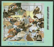 Bhutan 2003 Hoitsu Sakai Paintings Japanese Painter Art Sc 1392 MNH # 19167 - Bhutan