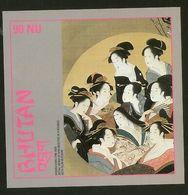 Bhutan 2003 Selected Paintings Of Japanese Painter Art M/s Sc 1393 MNH # 8419 - Bhutan