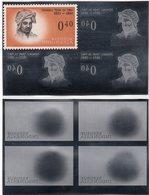 KPI-309.INDONESIE Heroes 1961, Block 4, 40sen, Tenku Tjhik Di Tiro, Piece Of Printing Plate! Rare !!! - Indonesia