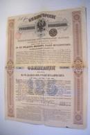EMPRUNT  RUSSE- Obligation  Chemin De Fer Russe1880  (125 Roubles) - Ferrovie & Tranvie