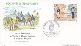 L4P205 POLYNESIE FRANCAISE 1993 FDC Arrivée Du 1er Gendarme  100f Papeete 14 10 1993 /  Envel.  Illus. - FDC