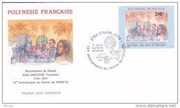 L4P214 POLYNESIE FRANCAISE 1994 FDC Bicentaine Du CNAM Abbé Grégoire  Fondateur  316f Papeete 25 05  1994 / Envel.  Illu - FDC