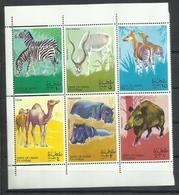 OMAN STATE 1969 VARIETY IMPERF. NATURE SCENES SERIES WILD ANIMALS  BLOCK ZEBRA ANTELOPE OKAPI CAMELS HIPPO BOAR MNH - Oman