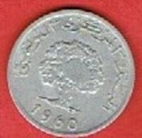 TUNISIA   #   5 Millièmes FROM 1960 - Tunisie