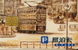 Hong Kong Parking Cards, (1pcs) - Hongkong