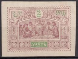 N° 48 - Neuf Sans Gomme - - Unused Stamps
