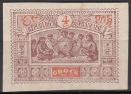 N° 49 - Neuf Sans Gomme - - Unused Stamps