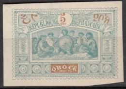 N° 50 - Neuf Sans Gomme - - Unused Stamps