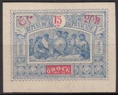 N° 52 - Neuf Sans Gomme - - Unused Stamps