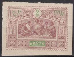 N° 48 - X - - Unused Stamps