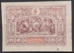 N° 49 - X - - Unused Stamps