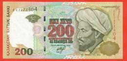 "Kazakhstan 1998. 200 Tenge.  ""what You See Is Exactly What You Get"" UNC. - Kazakhstan"