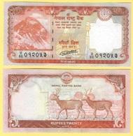 Nepal 20 Rupees P-78 2016 UNC - Nepal
