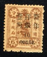 CHINE CHINA 1897, Yvert 22**, Impératrice Douairière, Surcharge 10c Sur 6c Brun, 1 Valeur, Neuf** / MNH - Chine