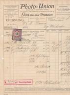 Autriche Facture 15/12/1916 PHOTO UNION Ica Akt Aes Dresden   WIEN - Photographie Caméra - Autriche