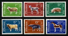 BULGARIE - ANIMAUX De La FERME - YT 2071 à 2076 - SERIE COMPLETE 8 TIMBRES OBLITERES - Farm
