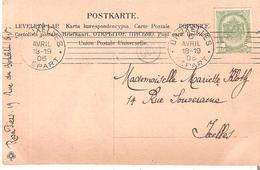 C.Fantaisie TP. N° 83 Obl. Mécanique D'ESSAI 7 Barres BRUXELLES/DEPART 6 Avril 1906. Superbe. - 1893-1907 Wappen