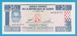 GUINEE 25 FRANCS 1985 Serie AK P# 28  Huts, Woman - Guinea