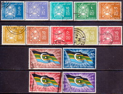 SOUTH ARABIAN FEDERATION 1965 SG #3-16 Compl.set Used CV £21 - Stamps
