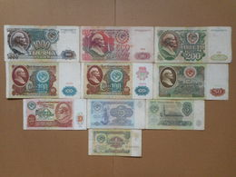 USSR (Russia) 1,3,5,10,50,100,200,500,1000 Rubles 1991 (Lot Of 10 Banknotes) - Russia
