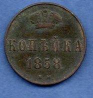 Russie    -  1 Kopek 1858 BM  - Km # 3.2 -  état  TTB - Russia