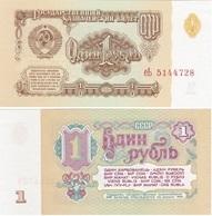USSR Russia - 1 Ruble 1961 Serie ПБ AUNC Yellow Spot Lemberg-Zp - Russia