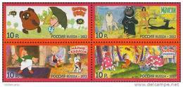 Russia 2012 Mih. 1886/89 Cartoons MNH ** - Unused Stamps