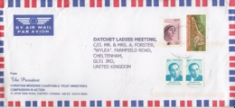 India  2000's  Mother Teresa  Stamp  Mailed Cover To  United Kingdom  # 16835  D  Inde Indien - Mother Teresa