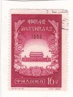 Chine-1956 N°1089 - 1949 - ... République Populaire