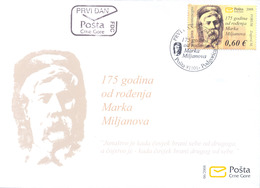 2008, FDC, The 175th Anniversary Of The Birth Of Marko Miljanov, Montenegro, MNH - Montenegro